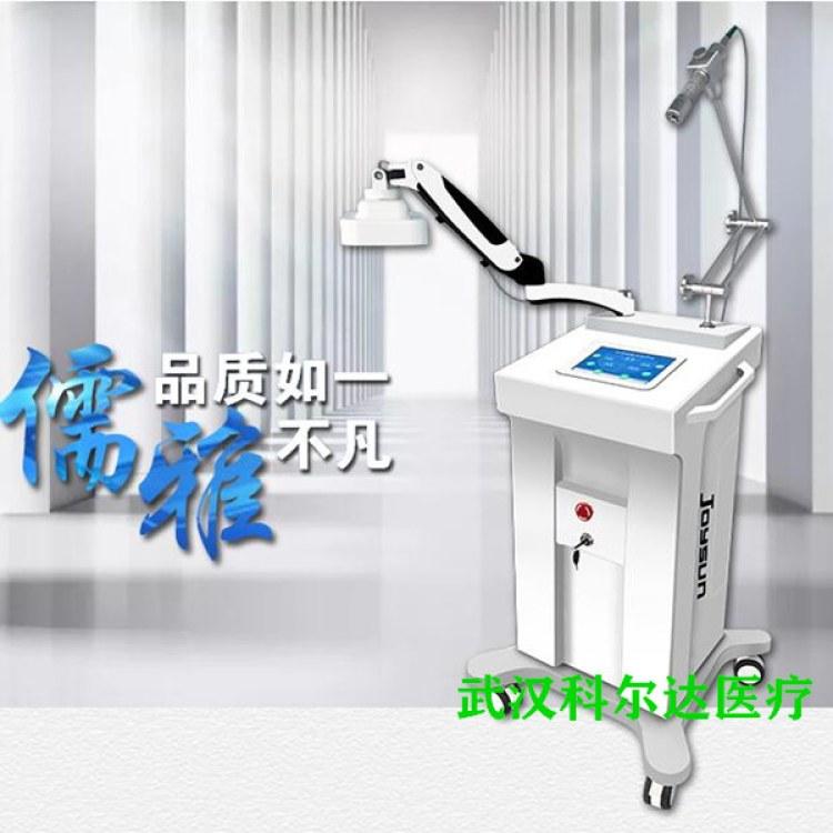 NK-808推车式光电治疗仪,冷激光报价