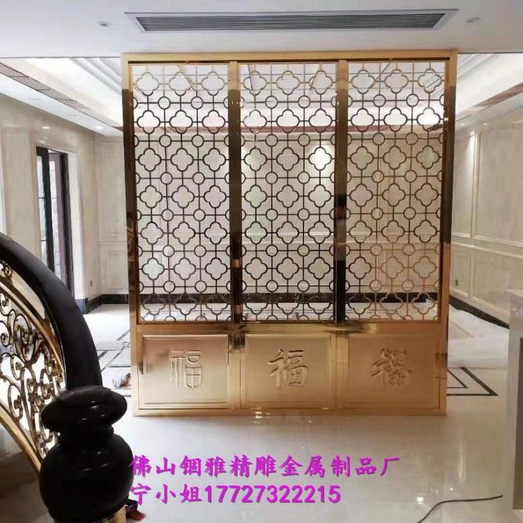 高档酒店装饰镀K金镜面 纯铜金属雕刻屏风不锈钢屏风