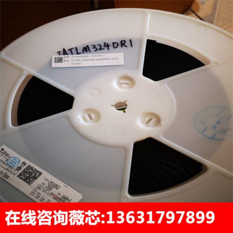 钽电容回收 高价回收电容 回收avx电容