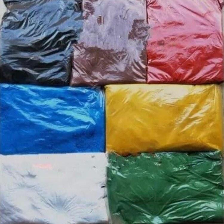 全国回收染料 回收颜料