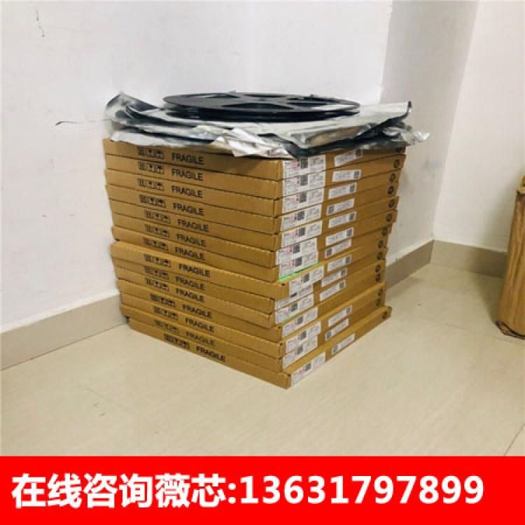 回收安防ic 高价收购安防ic