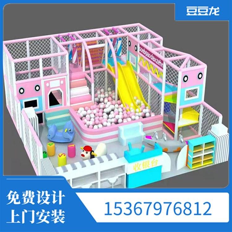 淘气堡儿童乐园 室内室外亲子游乐场设施 游乐园设备可定制
