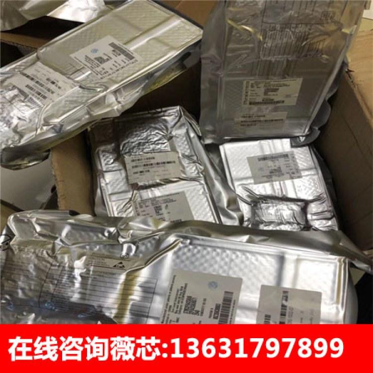 惠州高价回收钽电容  收购电容 深圳IC芯片回收