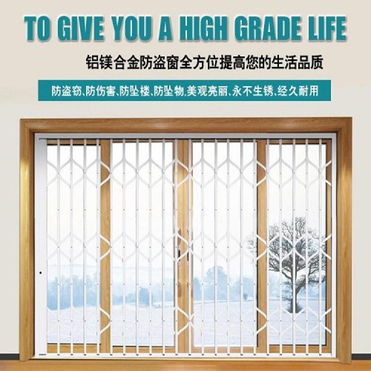 南京名品供应防盗纱窗 全方位提高您的生活品质 主要是通风防蚊用