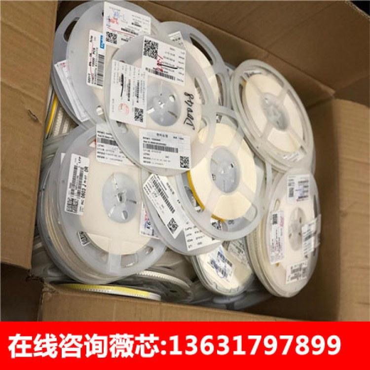 深圳电子元件回收 专业收购电子元件