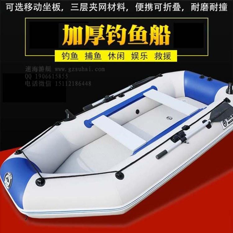 6人气垫船,拉丝底钓鱼船,耐磨冲锋艇,三层加厚艇