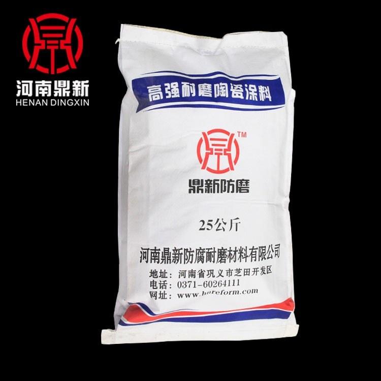 耐磨陶瓷涂料生产厂家 耐磨捣打料 龟甲网陶瓷涂料  可施工服务