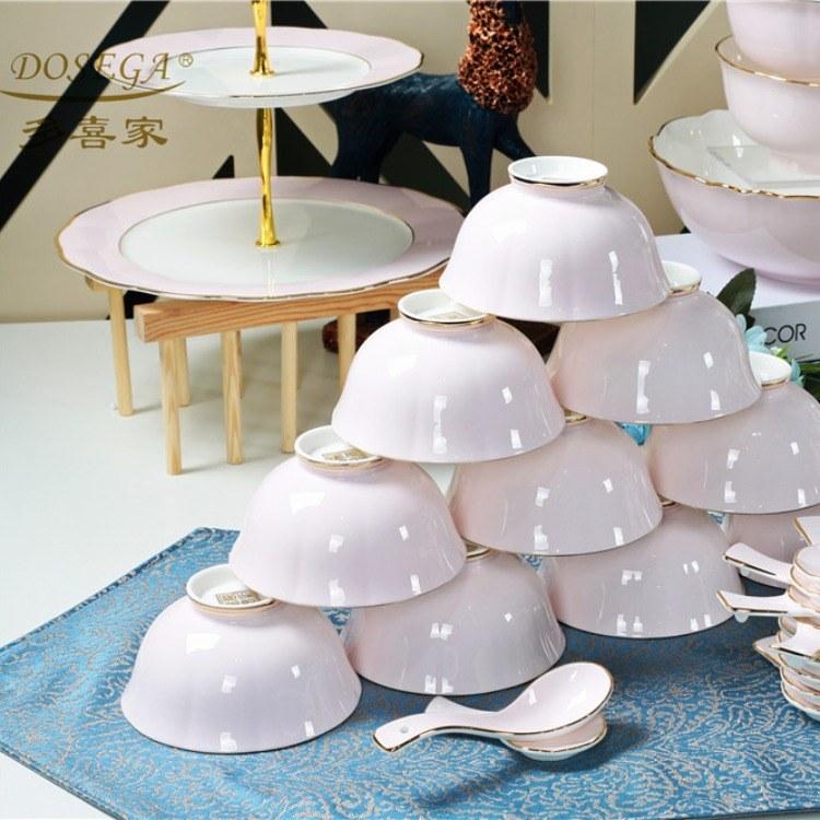 多喜家套装 家用欧式瓷碗高档乔迁碗骨瓷碗盘陶瓷餐具礼物