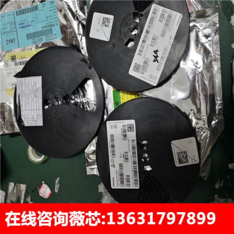 收购电子元器件 高价回收电子元器件