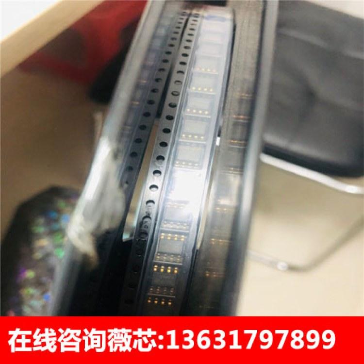 电子元器件诚信回收 专业收购电子元器件