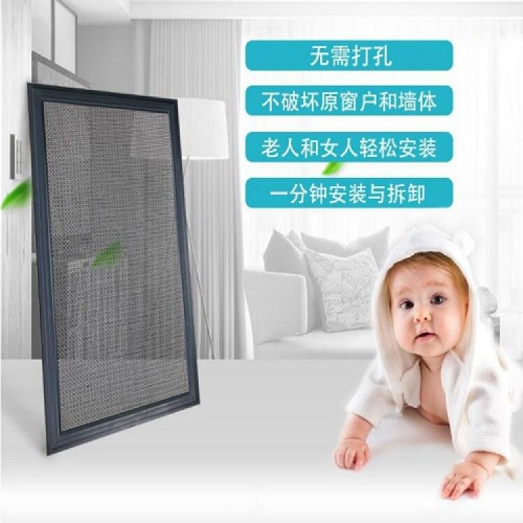 江苏南京金刚网纱窗 采用双规边沿包布加拉链式的完美组合