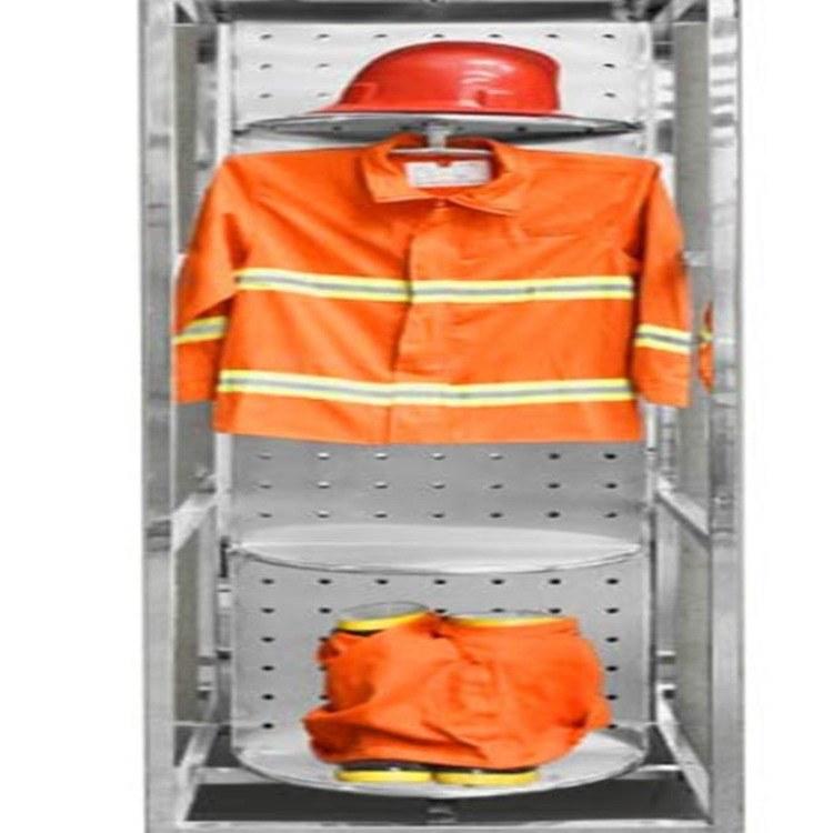 山东厂家自主研发生产单人位旋转式消防员换衣架