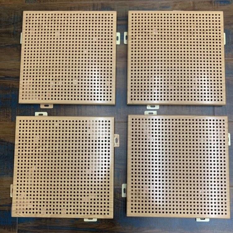 筑耀幕墙 户外木纹铝单板 木纹铝单板工艺 厂家直销 免费送样