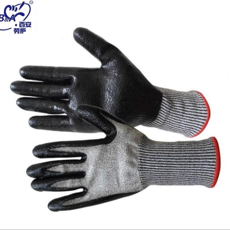 南通厂家供应3级防切割手套