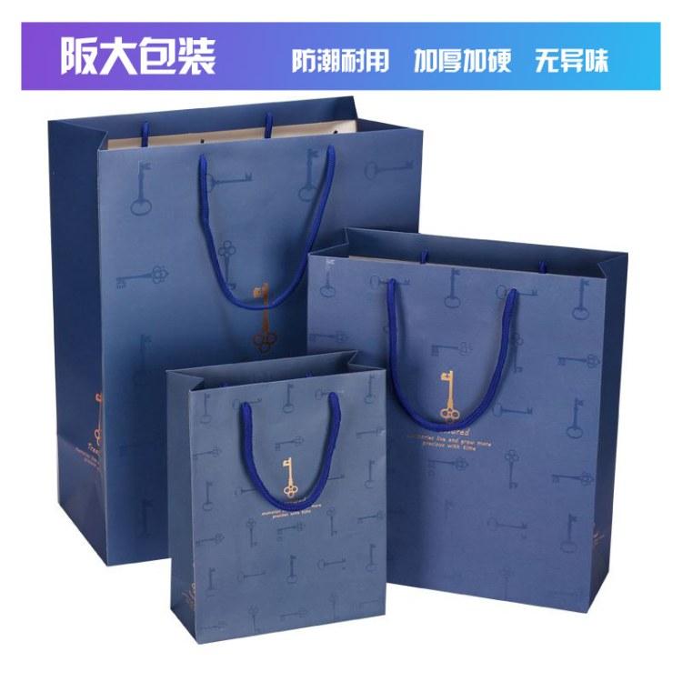 包装盒制作 包装盒印刷厂家 定做批发上海阪大