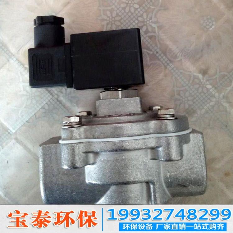 宝泰 DCF-ZM-25 40外螺纹式电磁脉冲阀 脉冲除尘器喷吹阀 隔膜阀现货