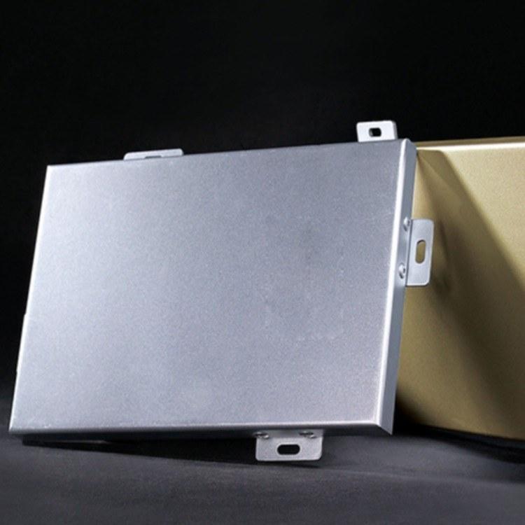 筑耀幕墙~氟碳铝单板~2.5mm厚幕墙氟碳铝单板厂家直销~可定制~免费打样