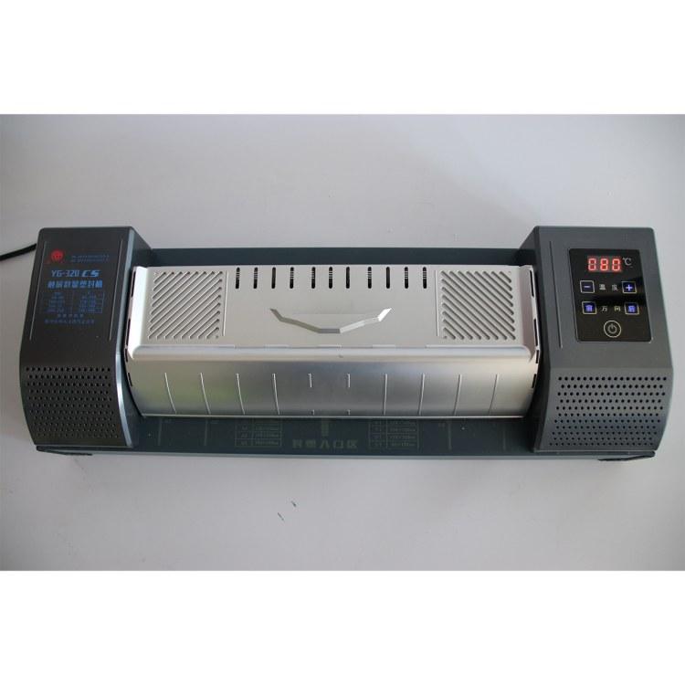 专业生产 320-CS触屏数显塑封机A4 照片塑封机 办公家用覆膜机多功能过塑机批发价格实惠