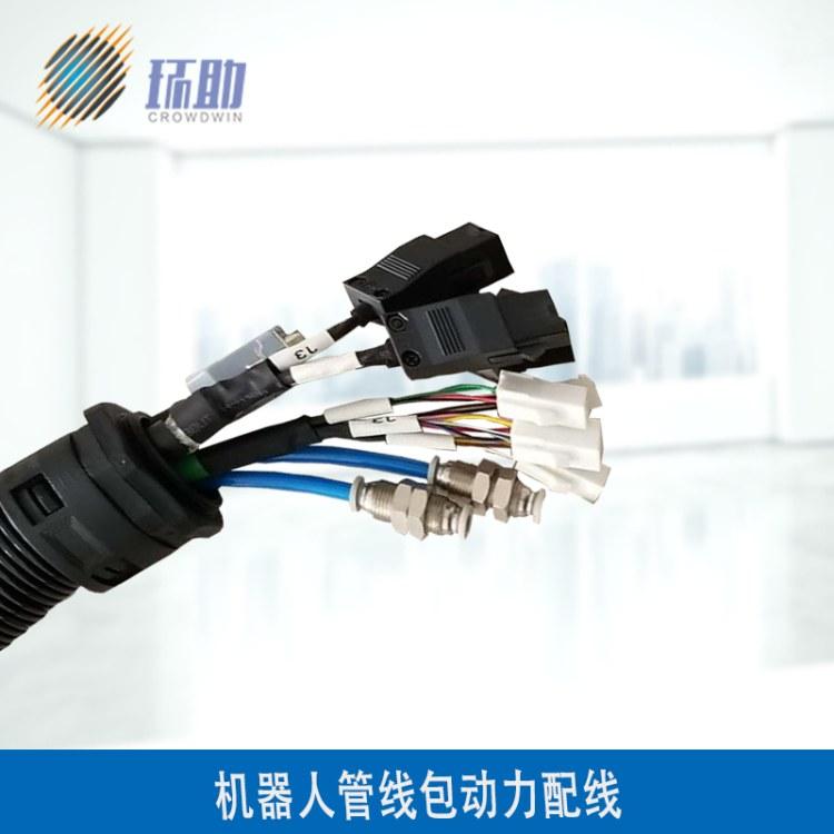 江苏上海HUANZHU环助 电缆隧道机器人 柔性拖链电缆 电缆智能巡检机器人