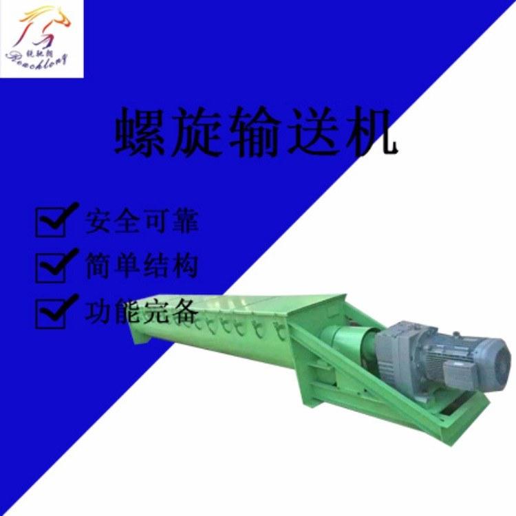 水泥倾斜垂直螺旋输送机 90度输送粉料沙子齿轮管式水泥给料机