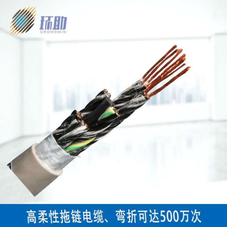 18芯拖链电缆定制  拖链电缆批发价格