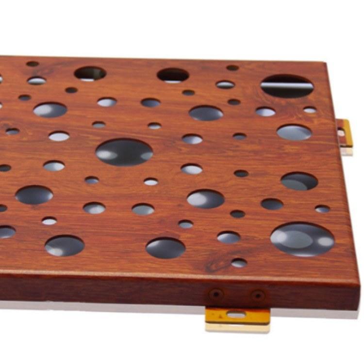 筑耀幕墙 氟碳喷涂木纹铝单板 室内木纹铝单板价格 厂家直销 免费送样