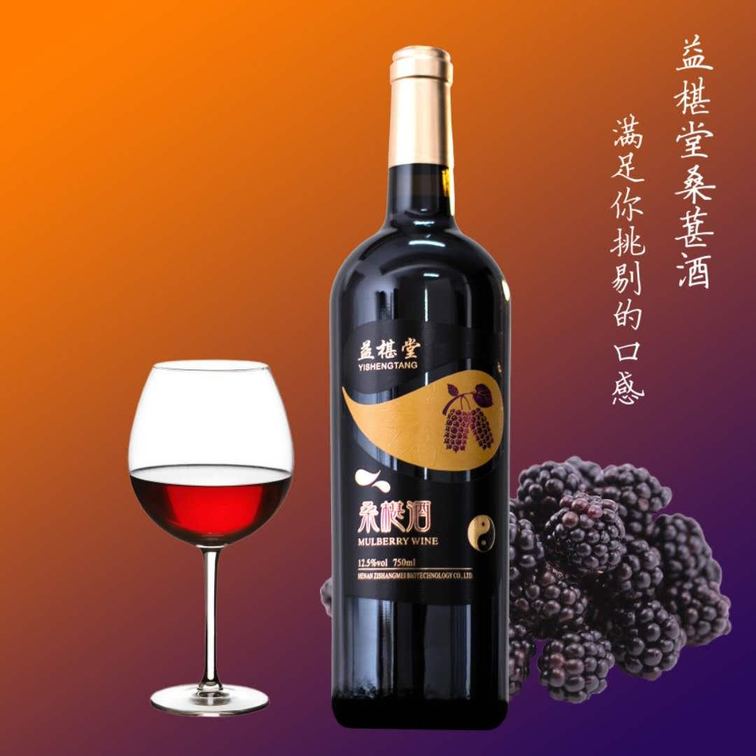 低度红酒 红酒招商
