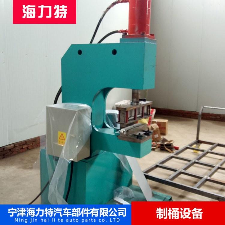 海力特厂家定制 各种垃圾桶生产设备 垃圾桶设备 生产商