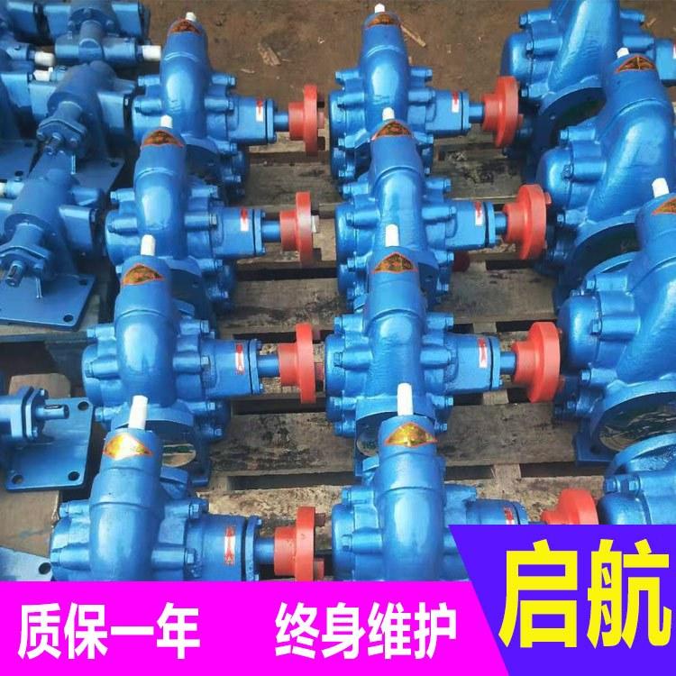 泊头市启航泵业齿轮油泵KCB200齿轮油泵整机现货销售