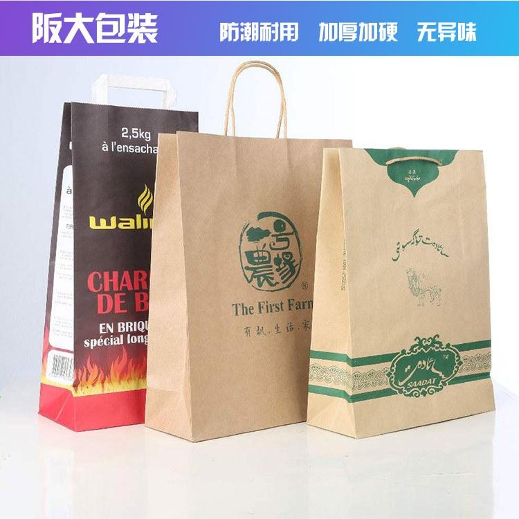 阪大手提袋一次性外卖打包袋广告宣传袋现货袋定制印刷logo 上海印刷厂