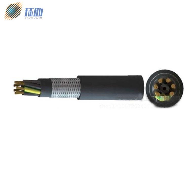 上海环助现货供应 高柔性 耐弯折 坦克链拖链屏蔽电缆FA-CY  6*4.0