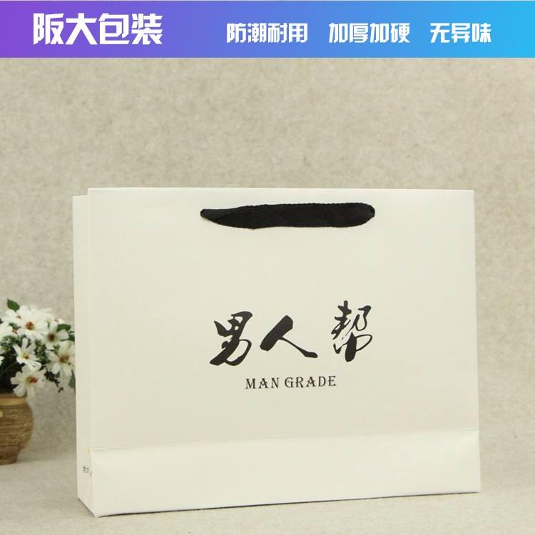 阪大包装纸制手提袋纸袋服装店购物袋子定制专业定制上海印刷厂