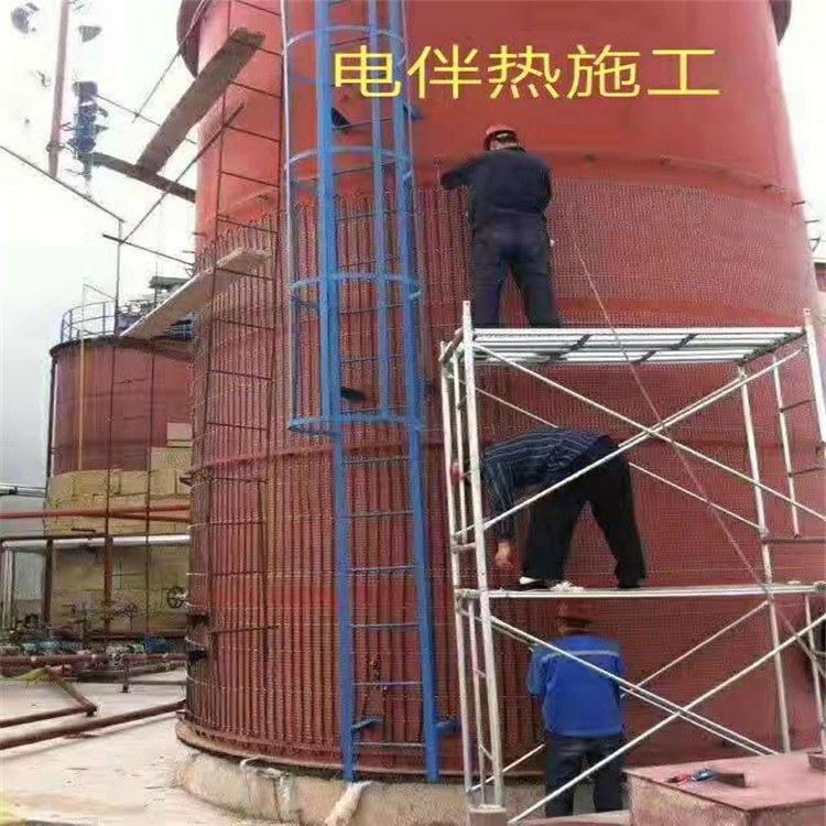 融雪电伴热[星淼公司] 低温电伴热带   消防电热带   厂家批发   现货供应