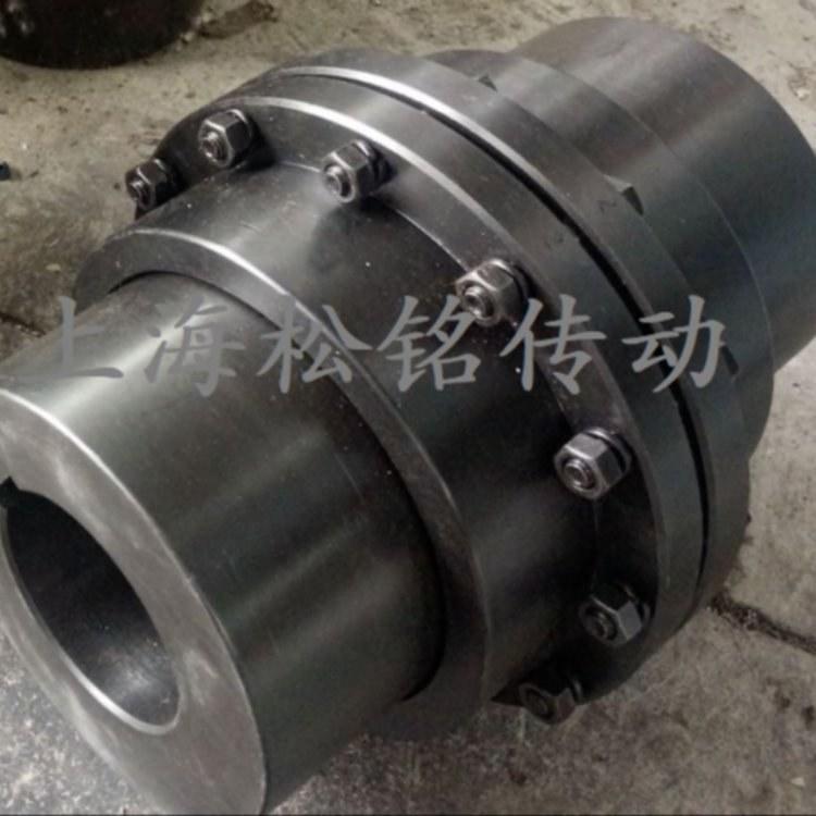 SONGMING联轴器/上海联轴器厂家
