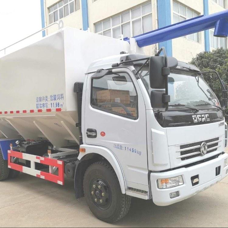 6吨散装饲料车  湖北宏远台湾工艺 厂家直销