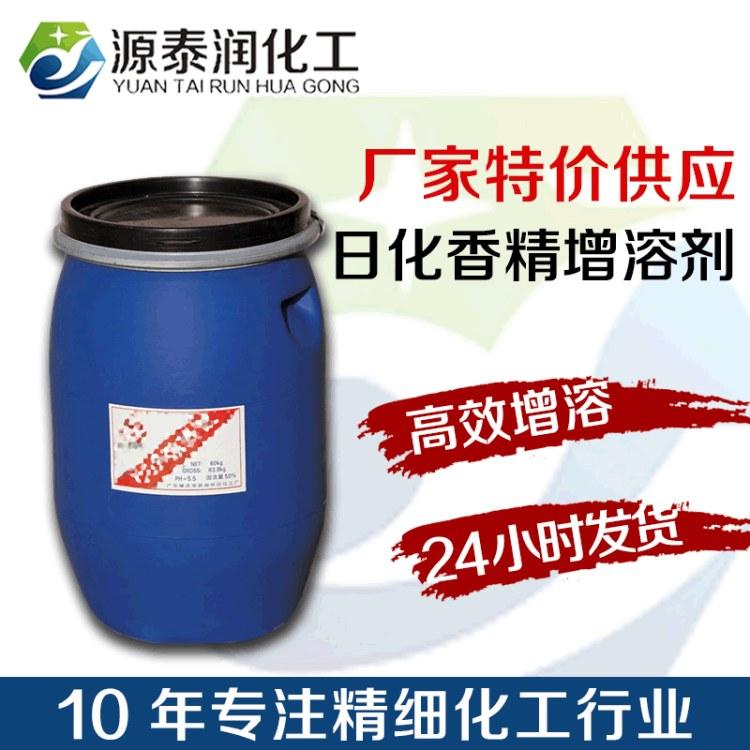 Eumulgin CO 40乙氧基化氢化蓖麻油PEG-40香精增溶剂油慕净CO40