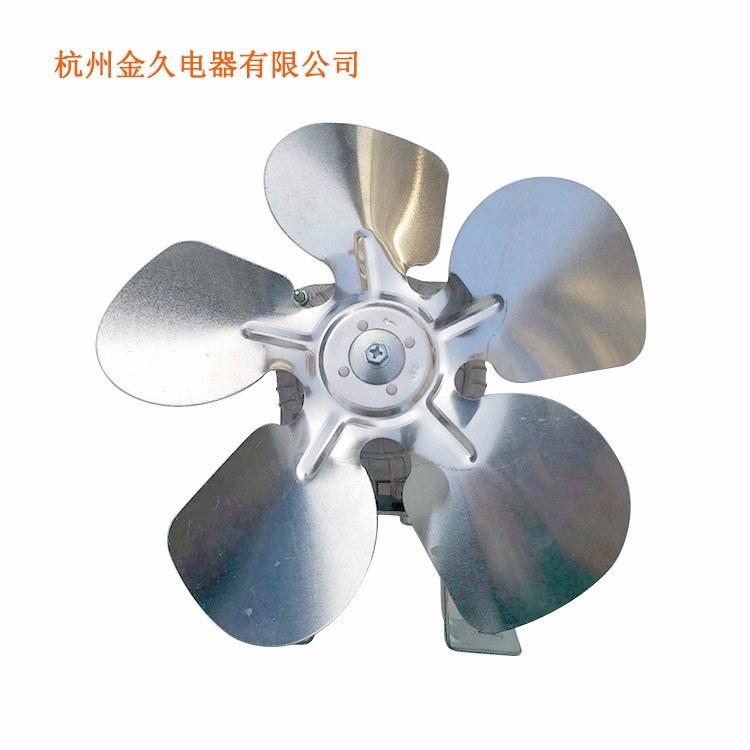 高转速2500转冷柜风机 大风量 电容运转高效率冷柜风机