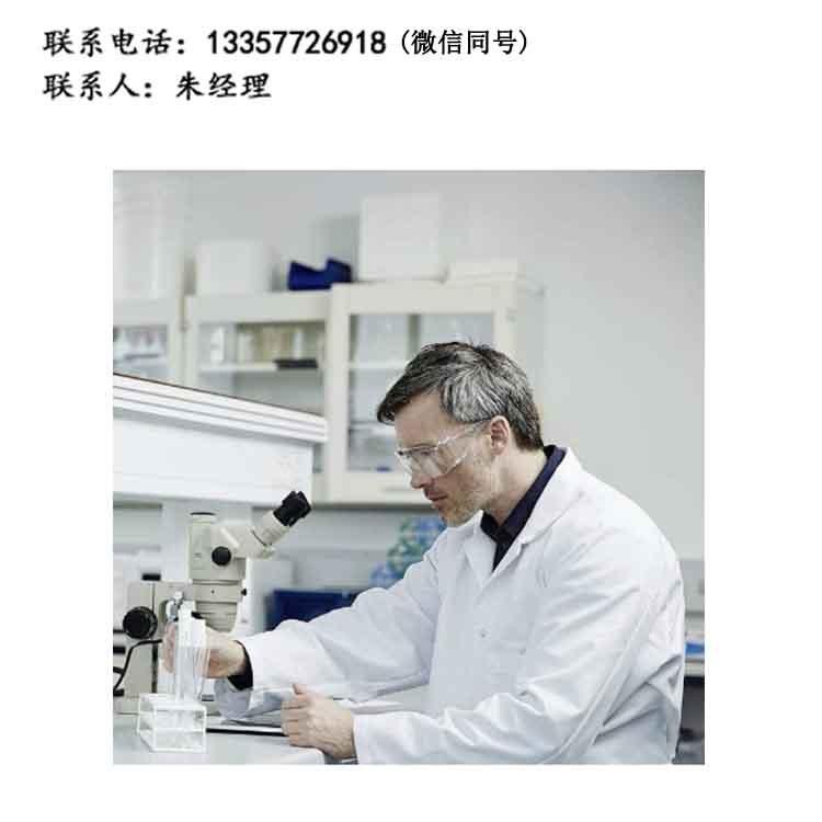 动物实验室净化装修工程 恒温恒湿实验室 实验室设计 南京博泰 实验室装修