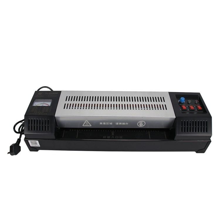 云广_A3塑封机320过塑机专业塑封机压膜机热覆膜机名片照片A4裱纸机价格实惠质量保证