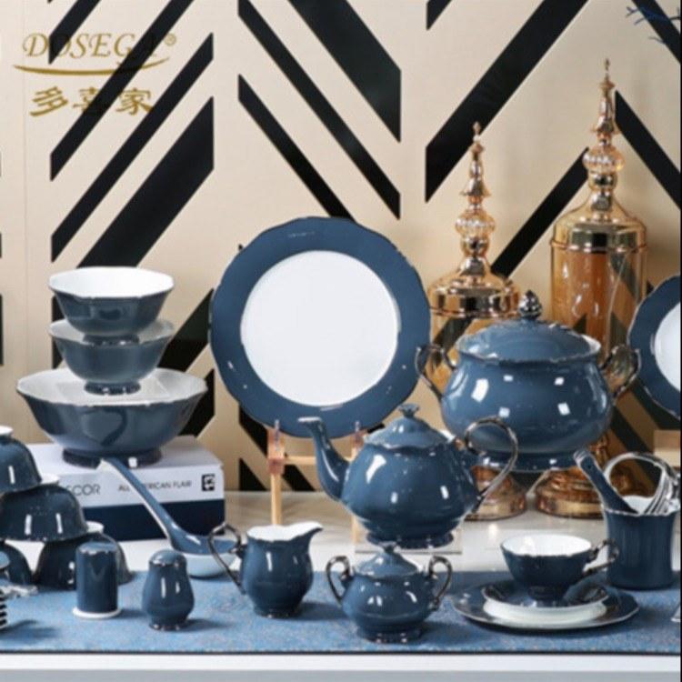 多喜家陶瓷 碗碟套装 家用简约欧式金边陶瓷碗骨瓷餐具套装