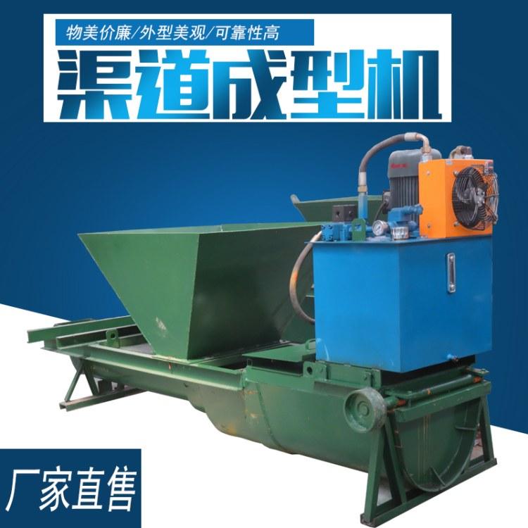 定制渠道成型机 自走式渠道衬砌机 水利工程现浇式水渠机设备