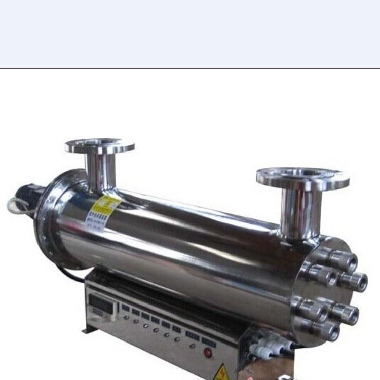 紫外线杀菌消毒器 水箱自洁消毒器 水多姿杀菌器