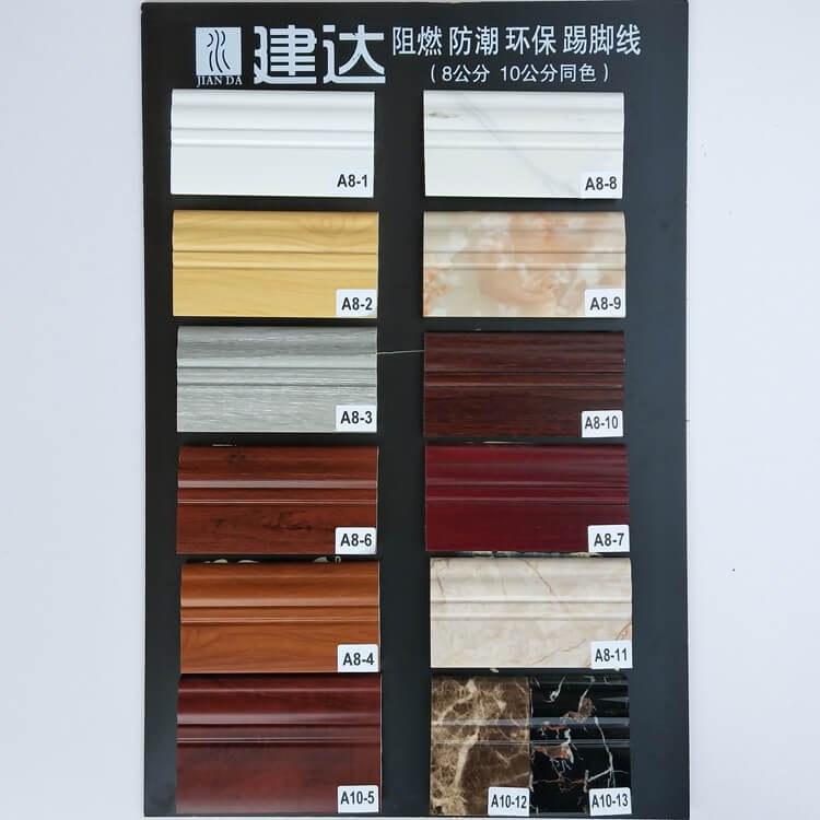 四川建达地板PVC脚线厂家批发 仿实木仿大理石实心防水防火