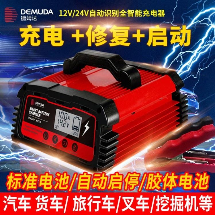 24V蓄电池充电器 电池充电器