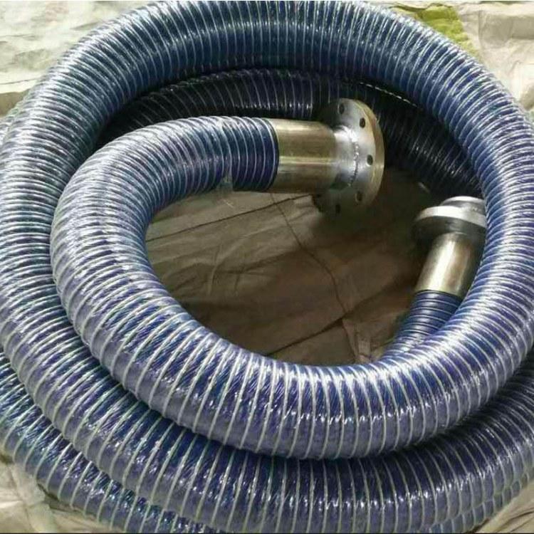 油库输油复合软管 3寸、4寸油库用软管