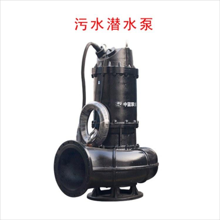 2019新款排污泵-不堵塞排污泵- 无堵塞排污泵-电动供搅匀切割污水泵