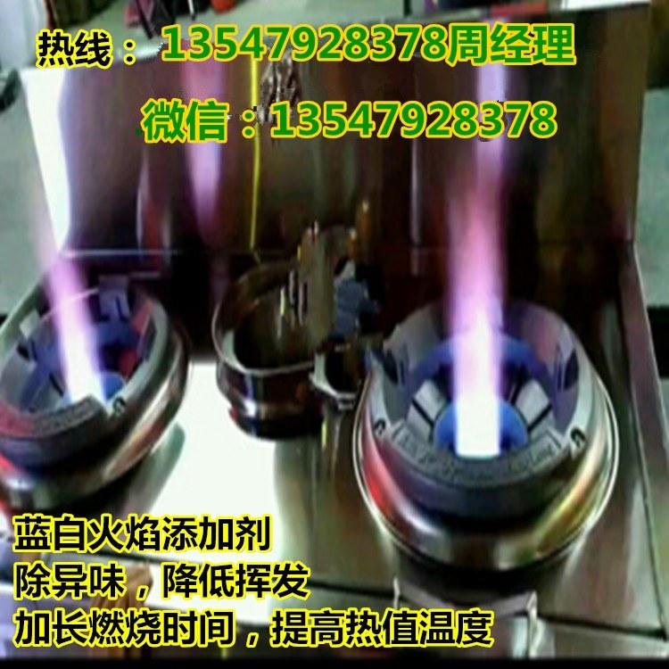 醇基燃料化工专用乳化剂 甲醇油温度提高剂甘肃厂家供应