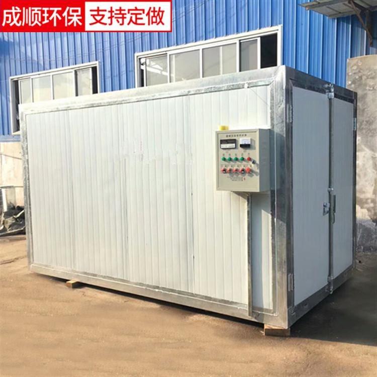 工业定制烤箱静电喷涂成顺供应 环保高温烤漆房固化炉