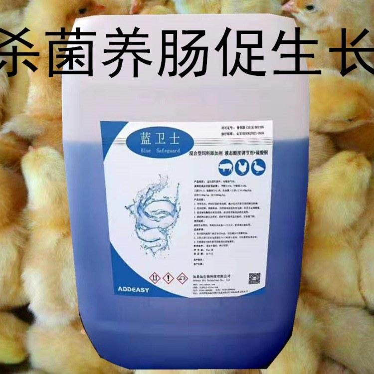 加易加酸化剂鸡鸭禽用液体酸化剂清理水线