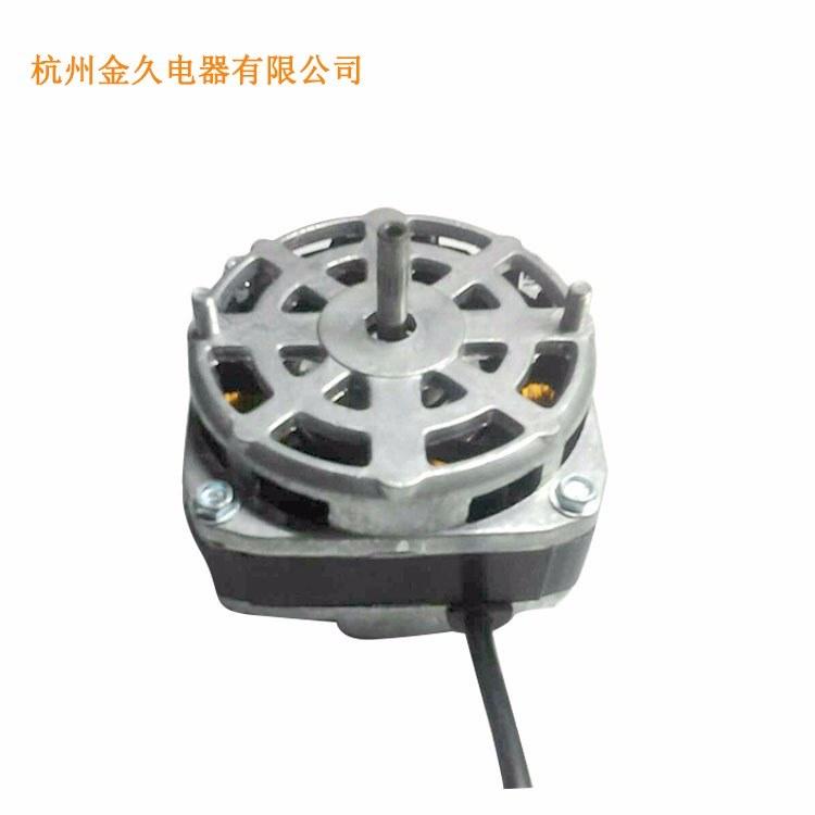 厂家现货 水泵碎冰机搅拌罩极电机 冰激凌搅拌电机40W60W YZF5-13